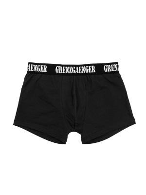 Boxershorts (2 pairs)